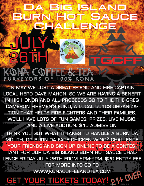 hot sauce challenge flyer.png