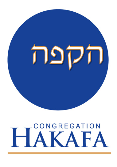 CongregationHakafa.jpg