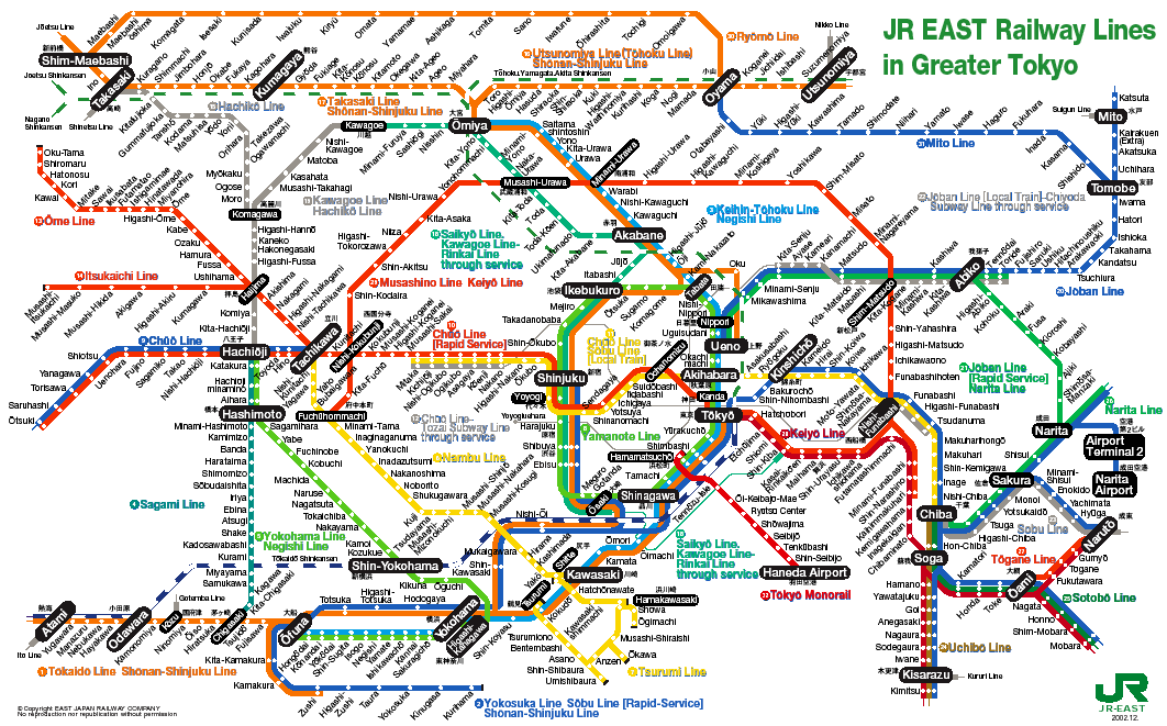 Got lost in the labyrinth of the Tokyo Metro (a lot) I mean, just look at this thing!  Cost: Varies.but a 20 minute ride can cost 200 yen / $1.65 per person