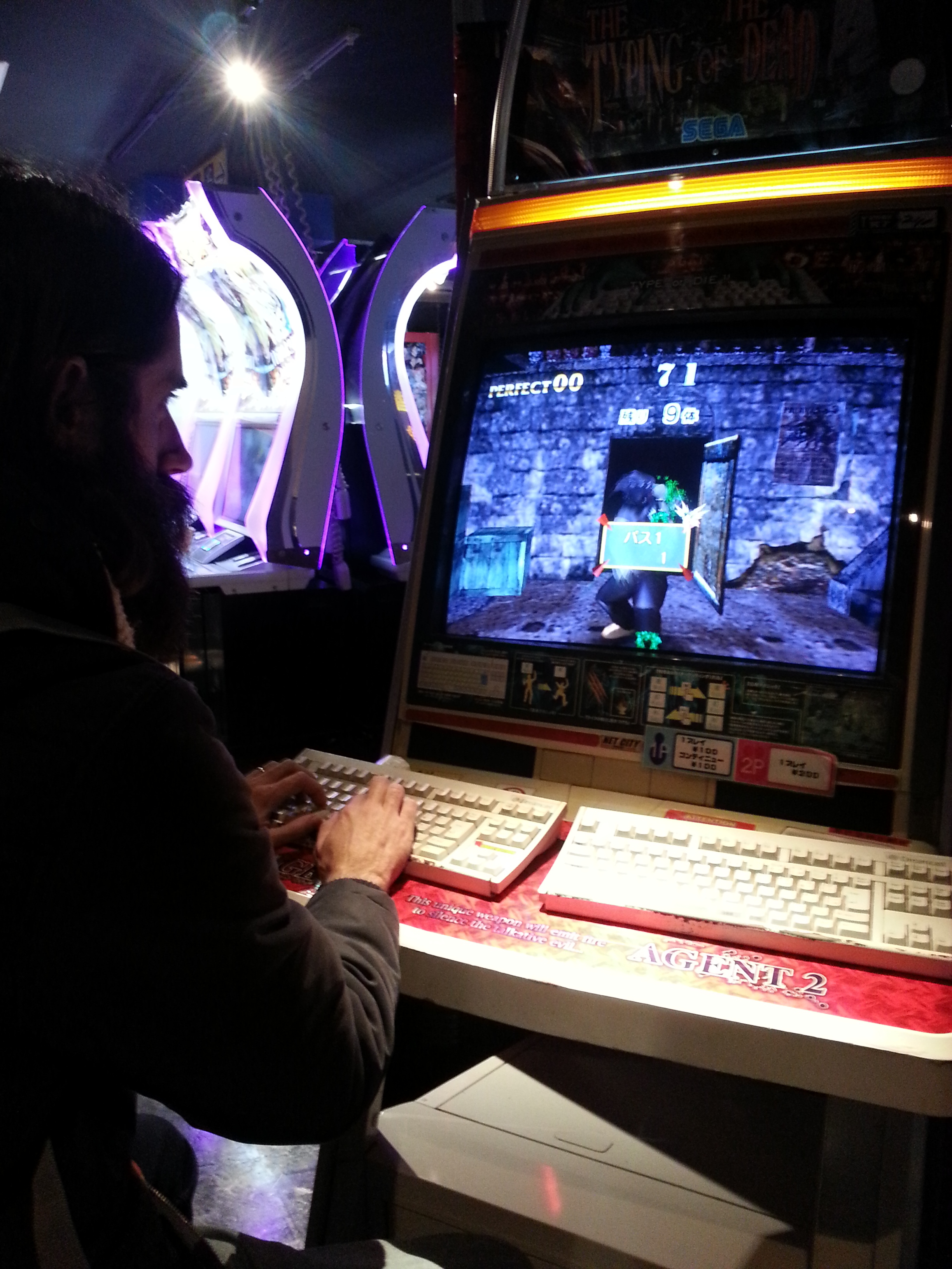 Played Video Games at Club Sega in Akihabara all night  Cost: ??? The coins were flowing and we didn't track it.