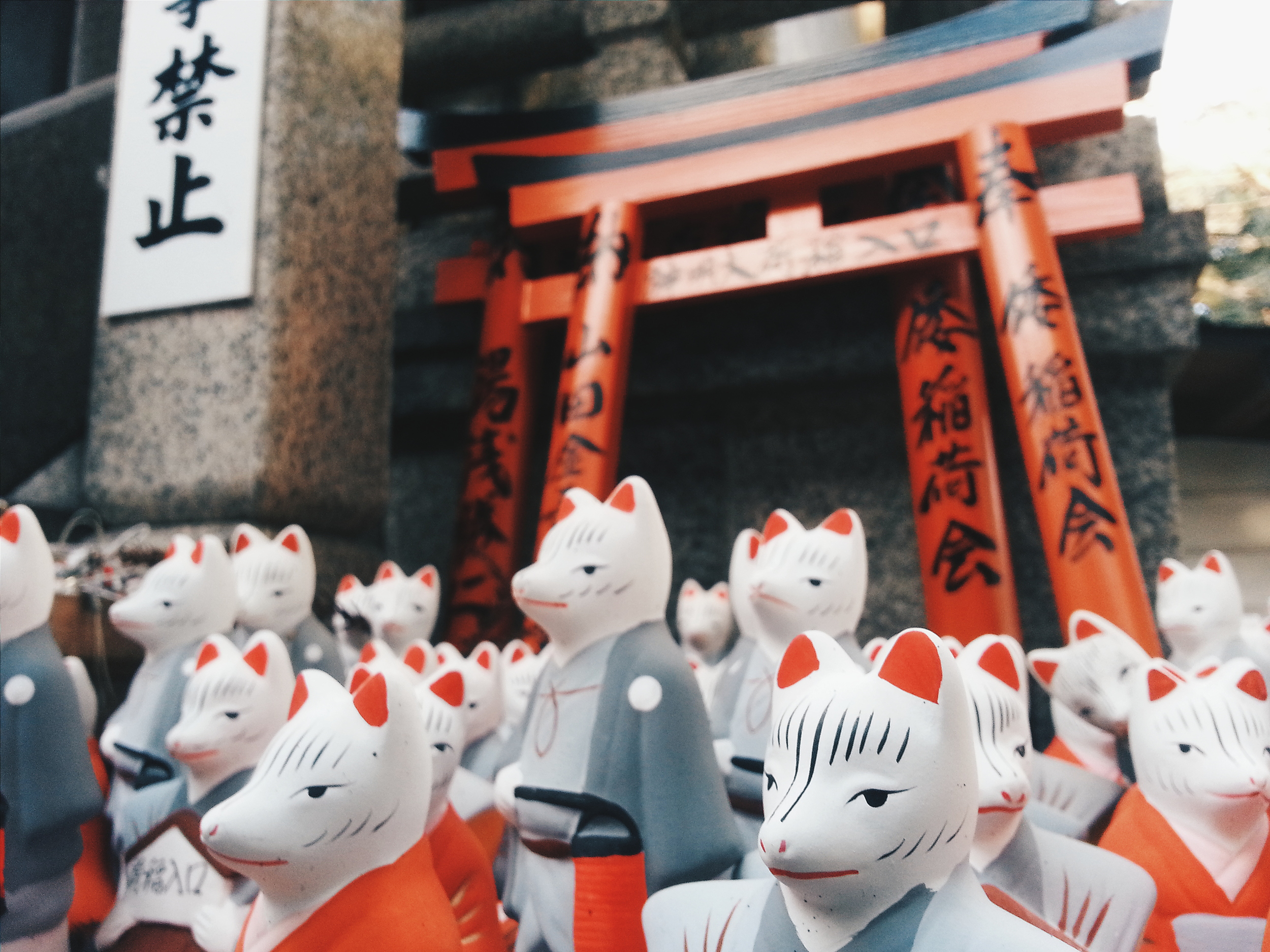 Shrine Hopping. Kyoto is home to 1001 shrines but once that gets redundant, you can walk the streets all day and end it with a video arcade (like we did)  Cost: Depends on you