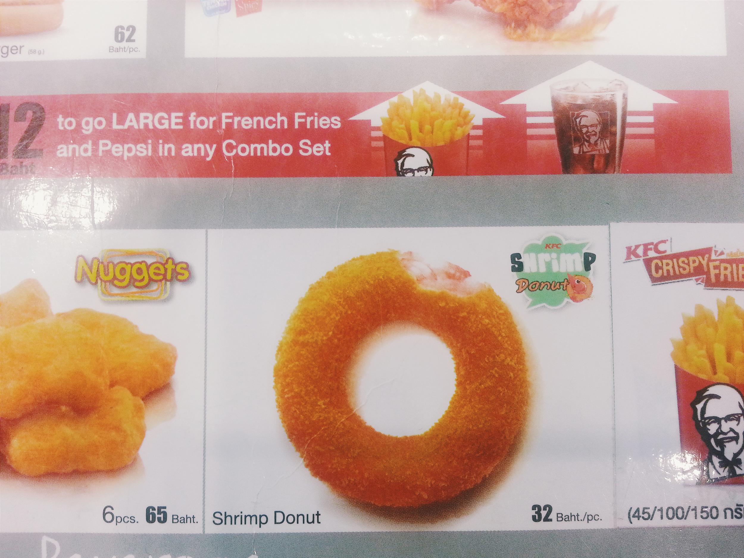 thailand kfc shrimp donut