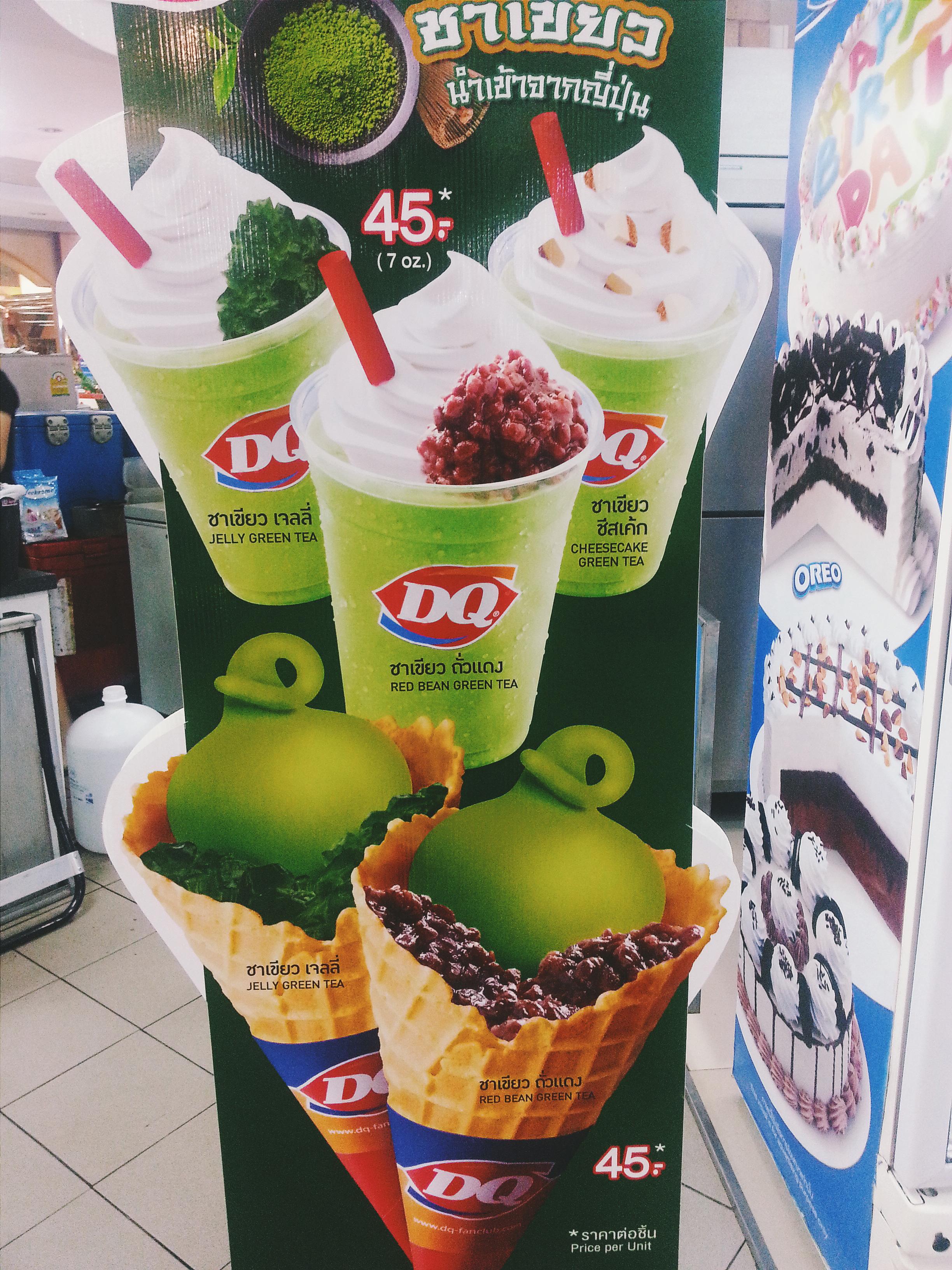 green tea blizzard thailand dairy queen