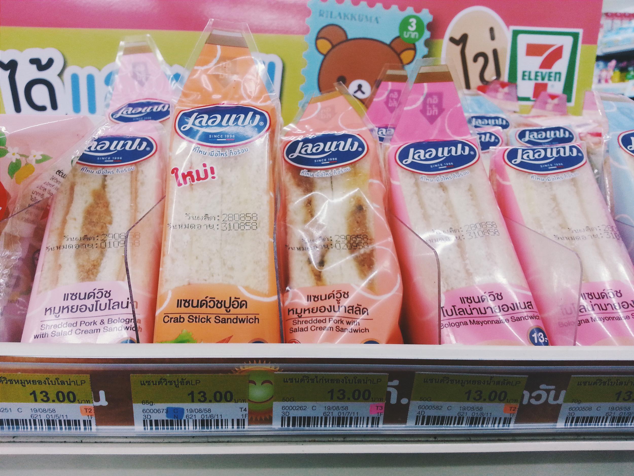 7-11 sandwiches thai food
