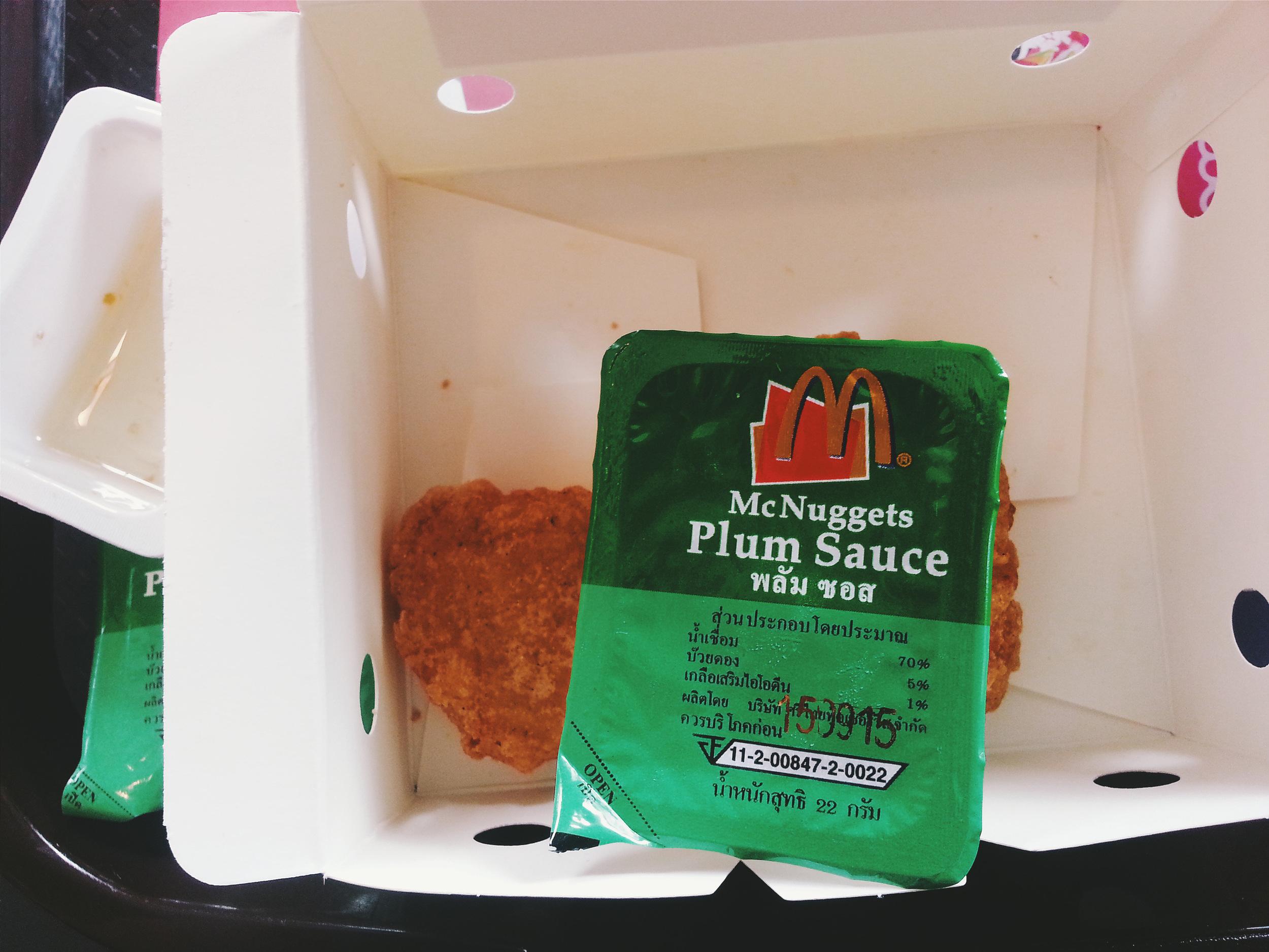 plum sauce mcdonalds thailand