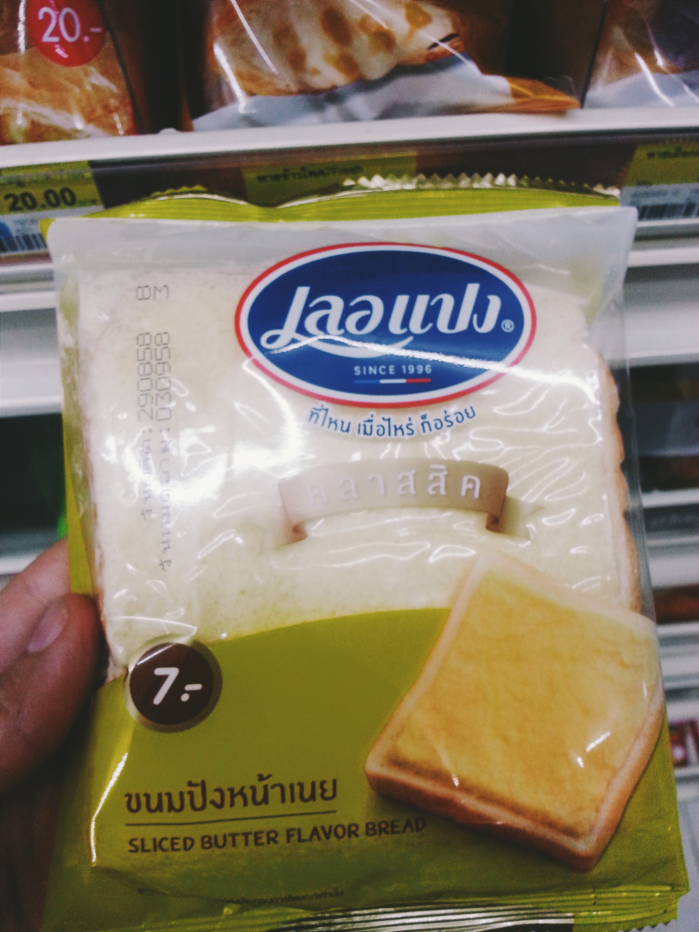 buttered bread thailand