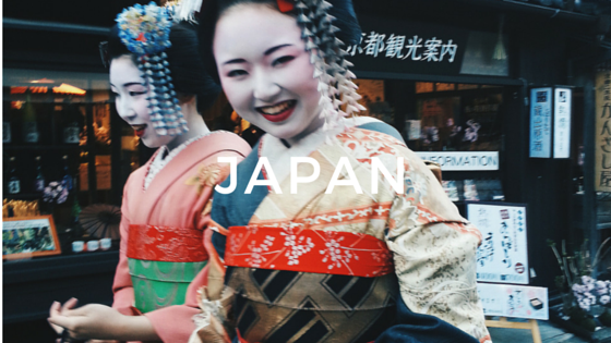 Our Japan Gallery with lots more photos!