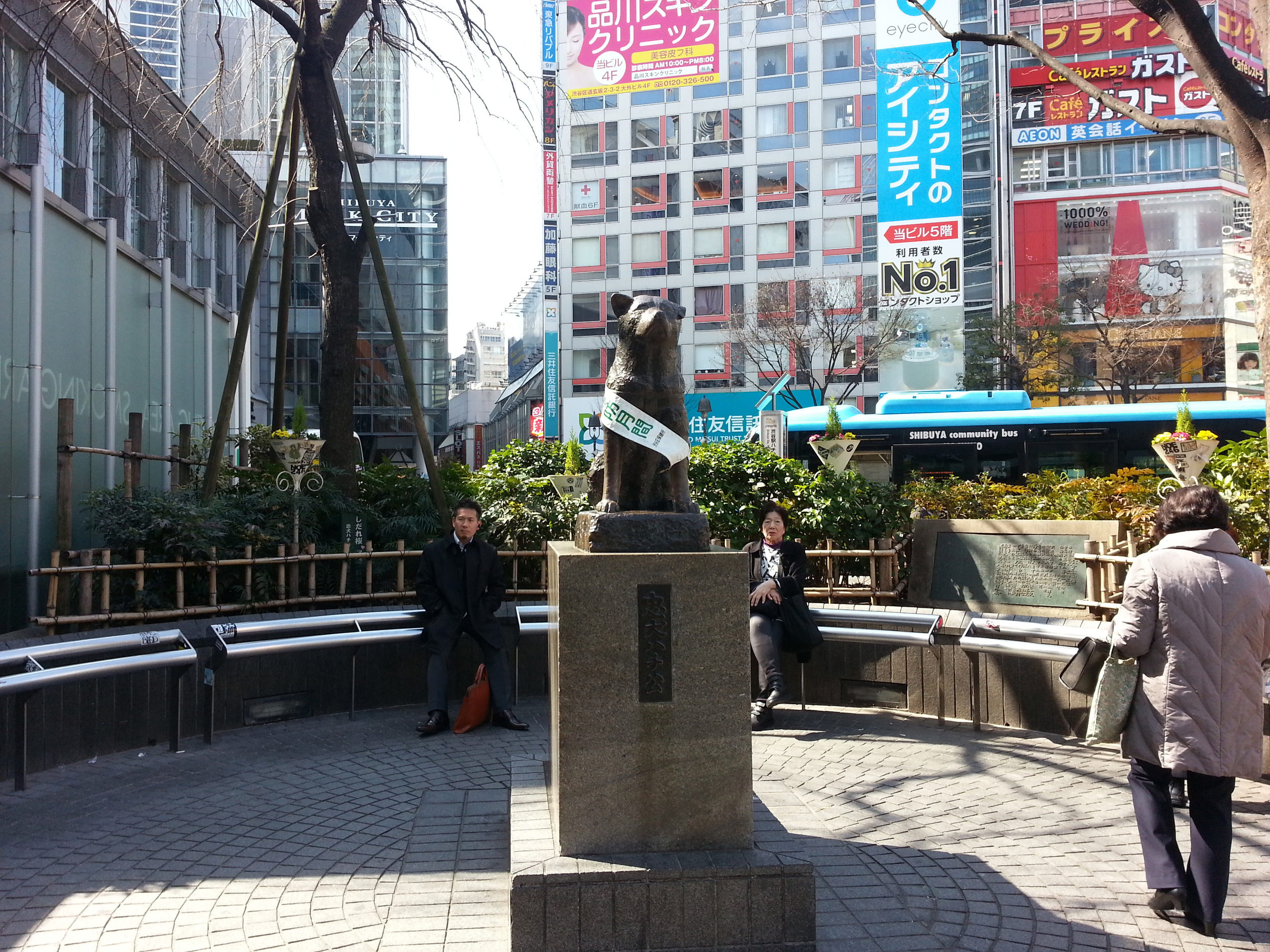 Paid our respects to loyal  Hachikō.  Good boy.  Cost: Free