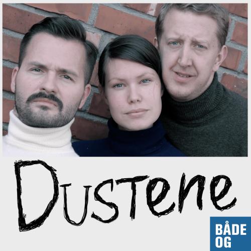 dustene_logo.png