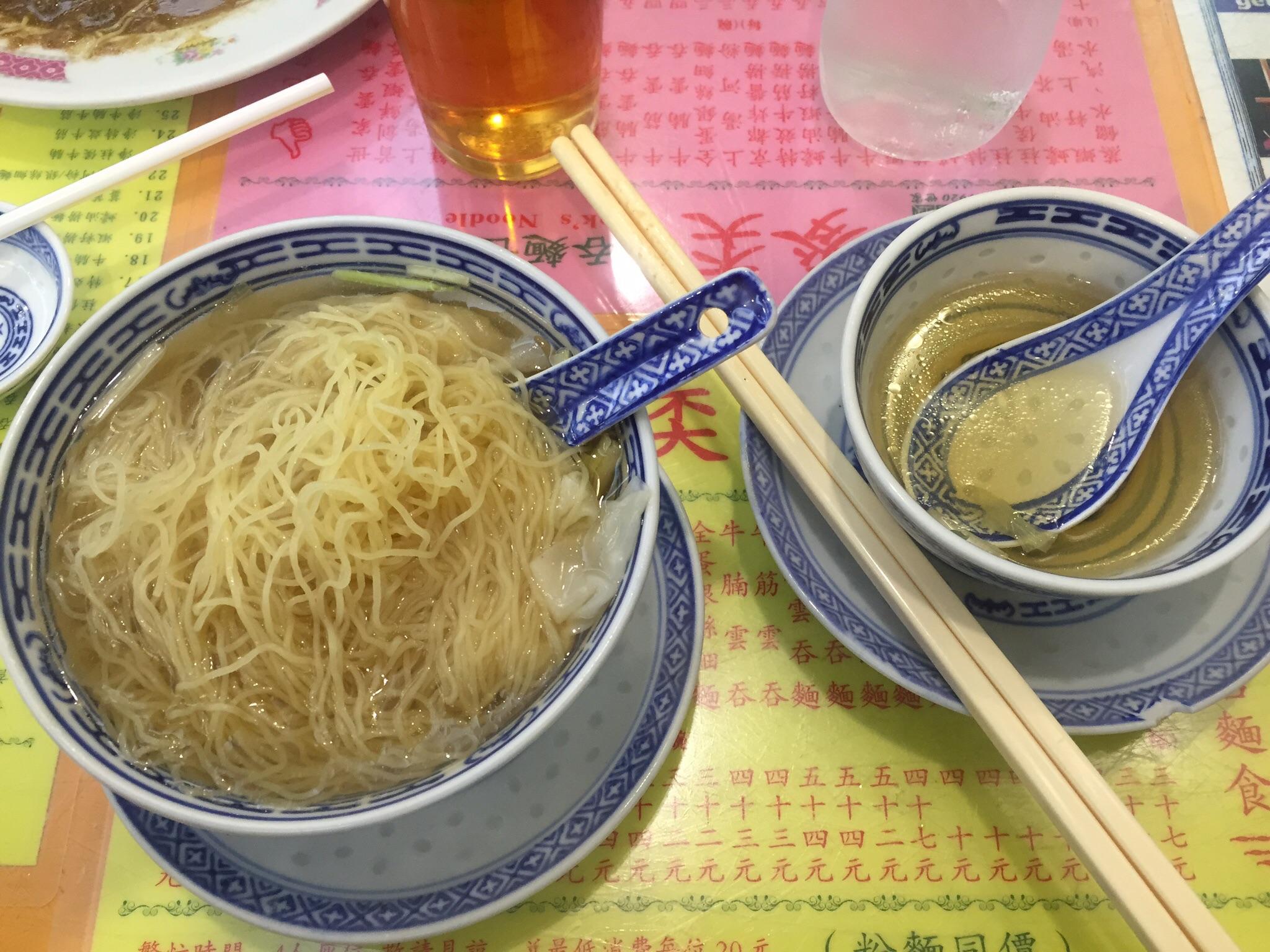 Pork Dumplings with Noodles in Soup at Mak's Honk Kong.
