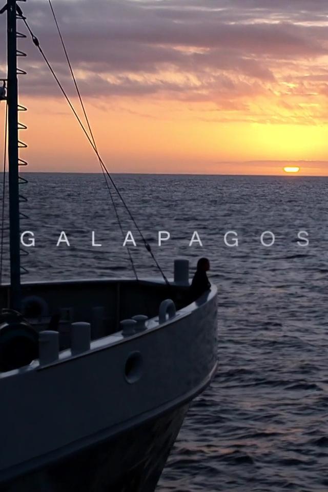 Galap.jpg