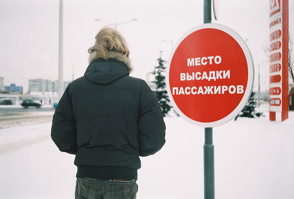 Strange-Days-by-Pavel-Tereshkovets-01.jpg