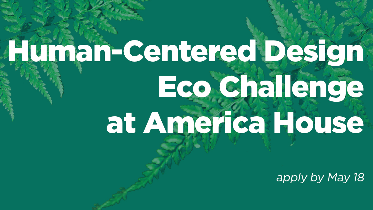 Human-Centered Design Eco Challenge.jpg