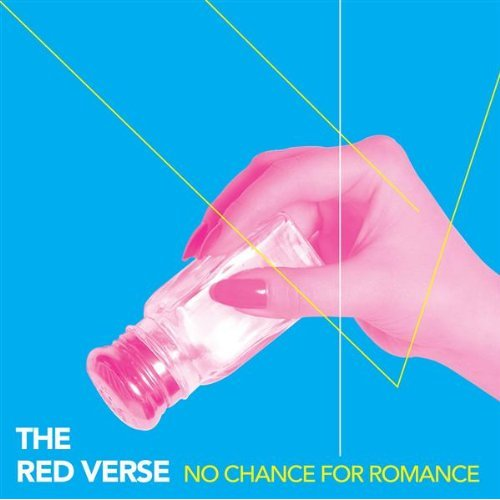 The Red Verse, Art Direction (CD)