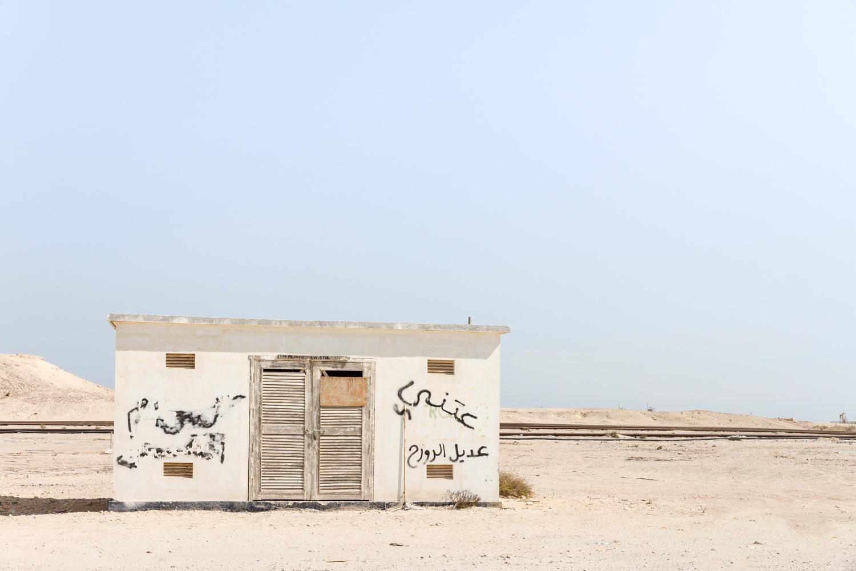 Christian-Schaffer-Bahrain-Desert-002.jpg