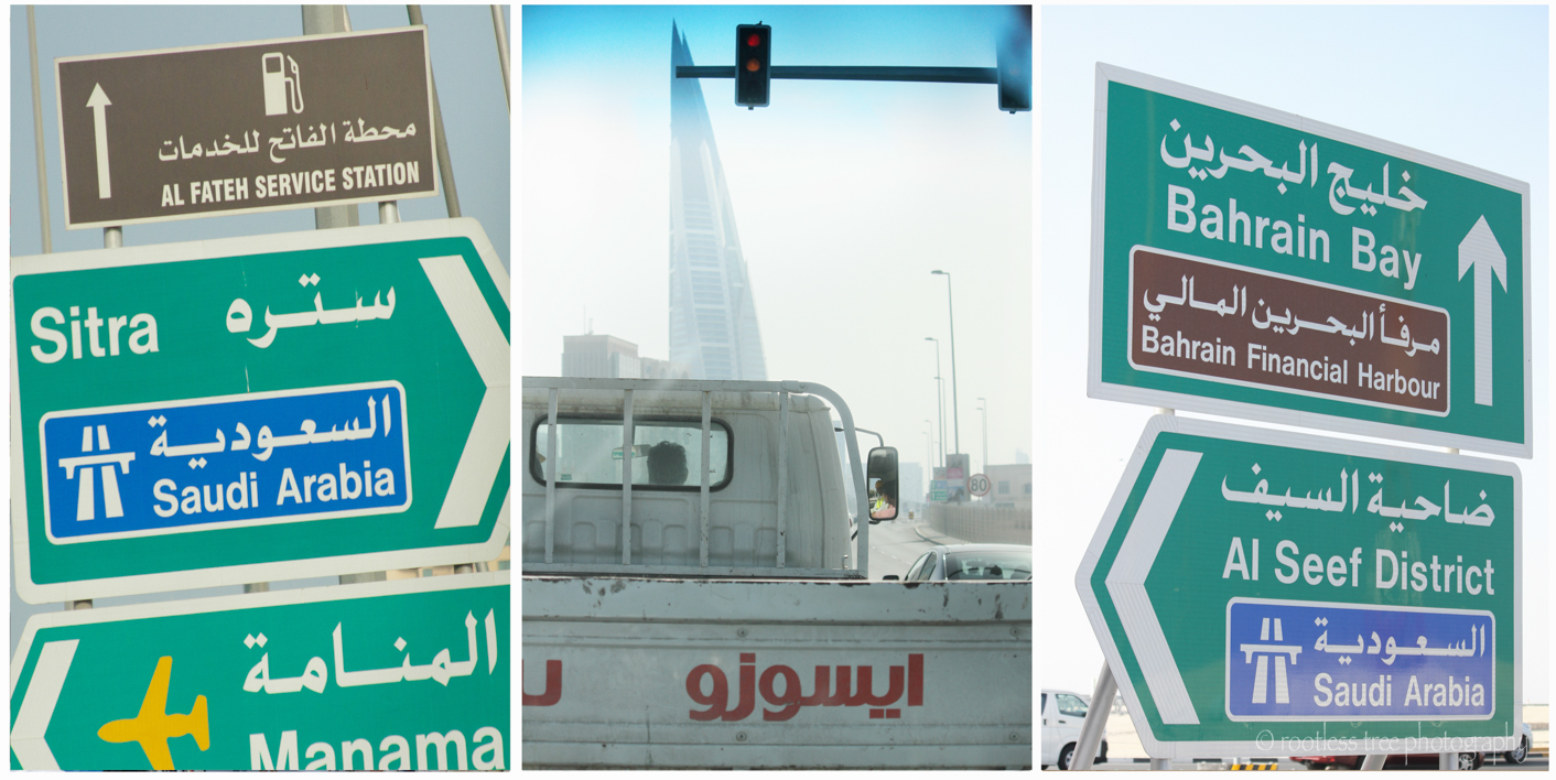 Christian-Schaffer-Bahrain-Manama-Street-Signs.jpg