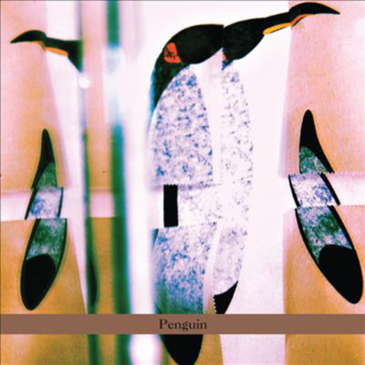Haggai Cohen Milo  Penguin Tzadik/John Zorn (2014)