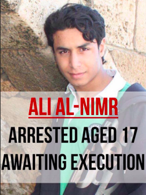 Ali Mohammed al-Nimr från Qatif i Saudiarabiens Östra provins greps när han var 17. Han är dömd till halshuggning och efter det korsfästelse. Foto:Facebook/Free Sheikh Nimr Baqir Al-Nimr
