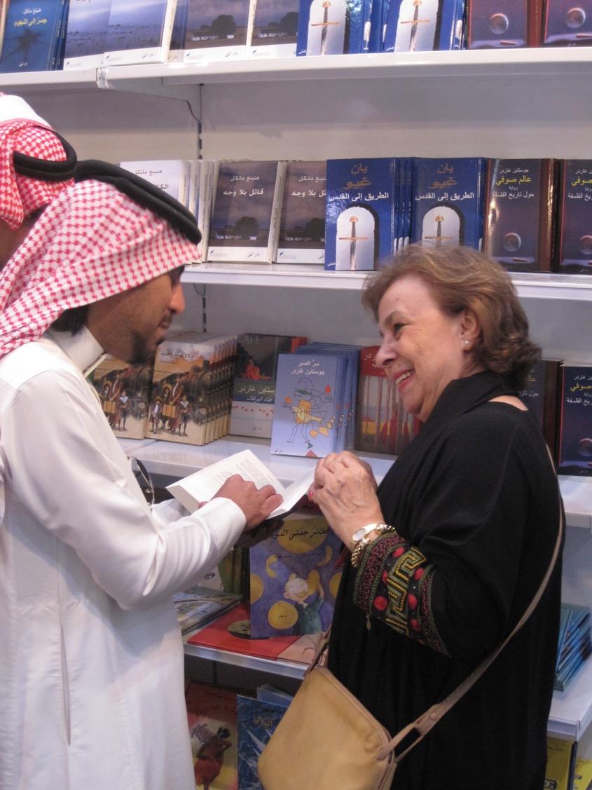På mässan i Riyadh. Foto: Per Luthander