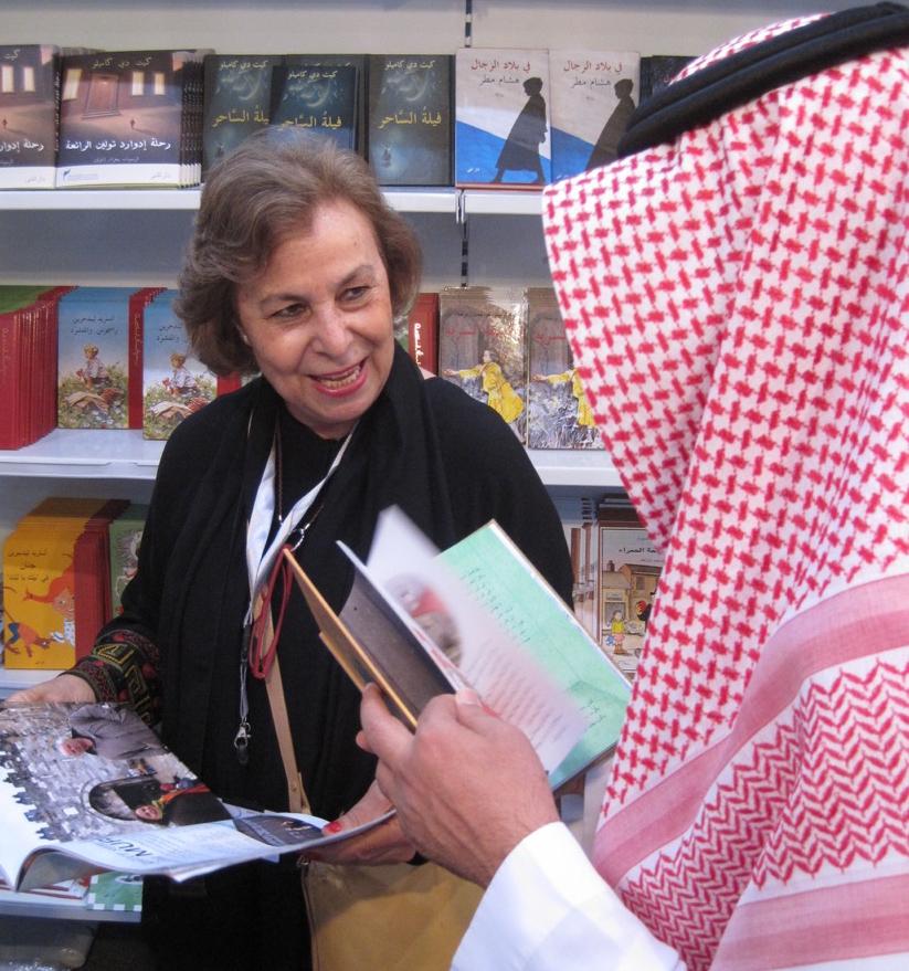 På Bokmässan i Riyadh 2011, innan moralpolisen stormade in. Foto: Per Luthander