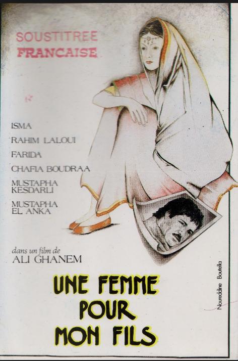 Affisch för den filmatiserade romanen.