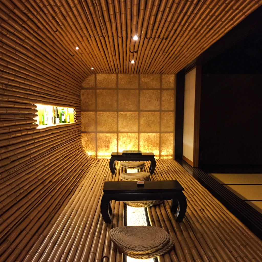 Seating at Kinnotake's Bar Bamboo.