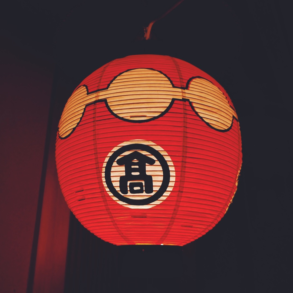 Lanterns lighting the night on the streets of Gion.