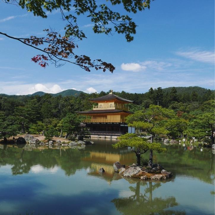 Kinkaku-ji, aka the Golden Pavillion.