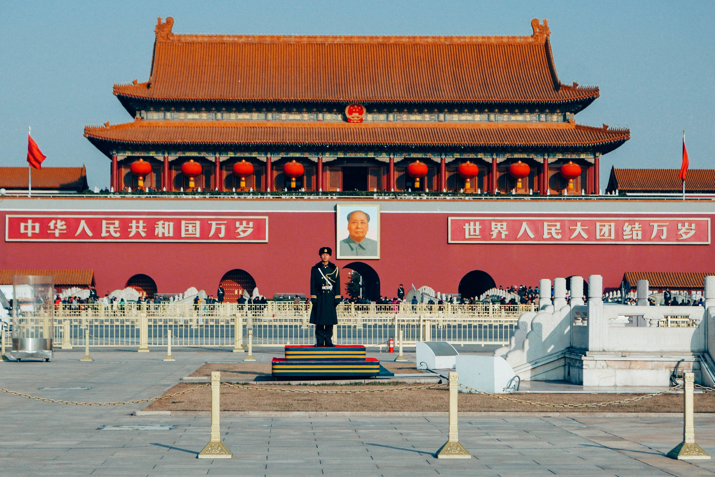 Tian'anmen Gate.