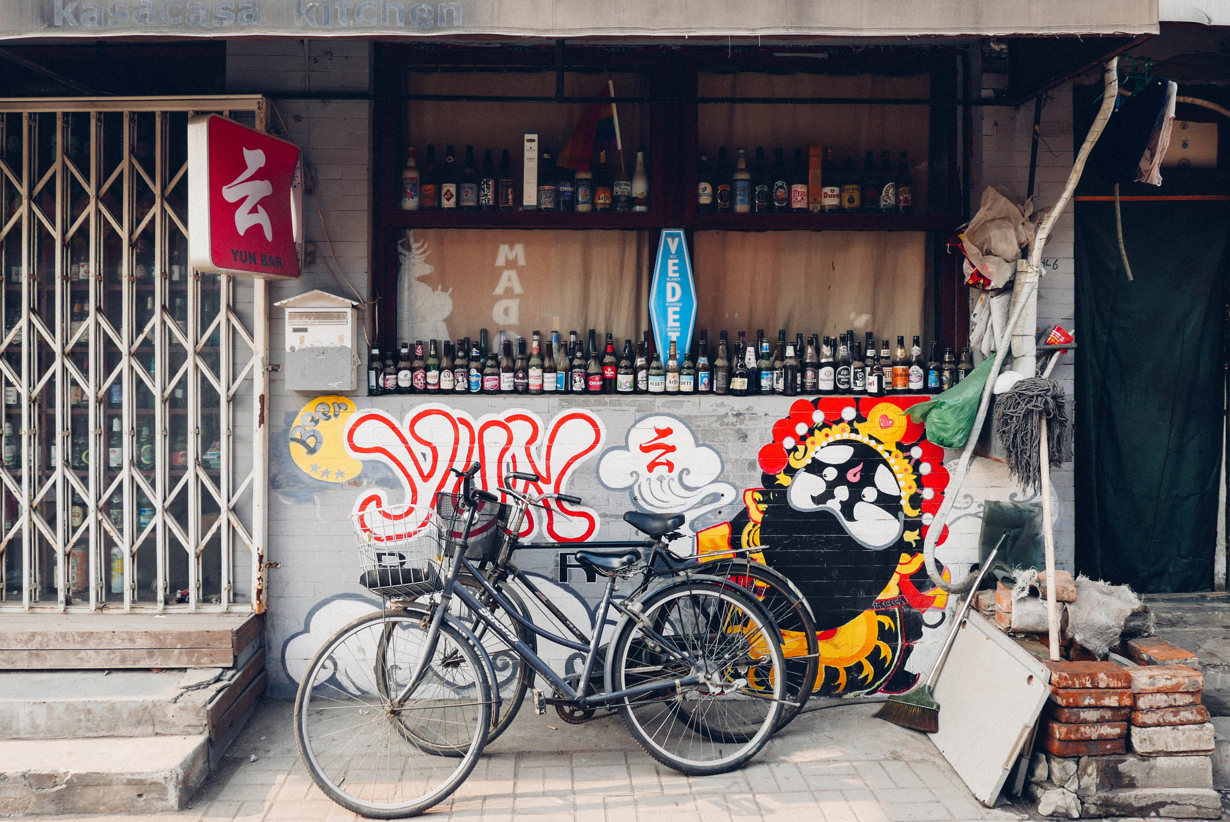 Hutong bar art.