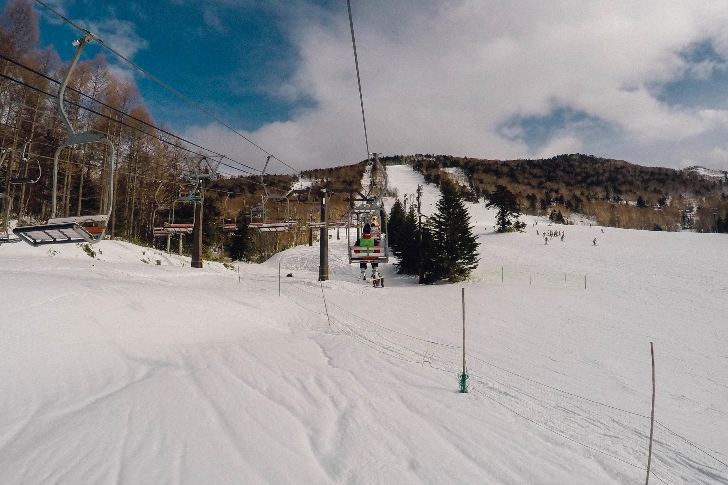 Ichinose Ski Area.