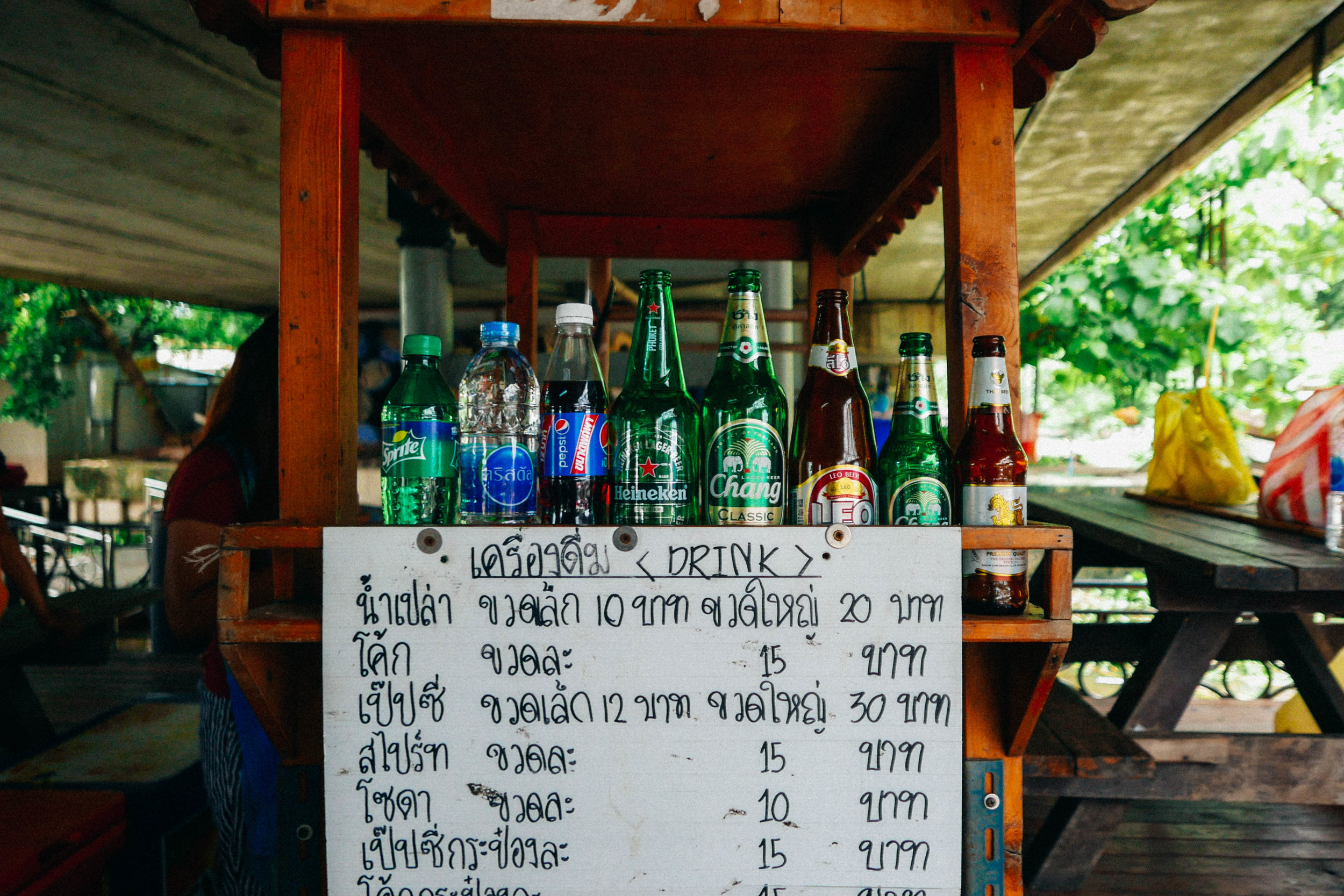 {bar offerings at the market}
