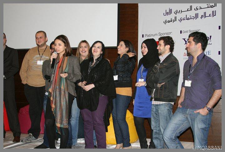 ArabSocialMediaForumAmbassadors.jpg