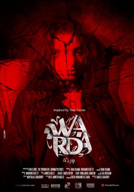 WARDA 2014