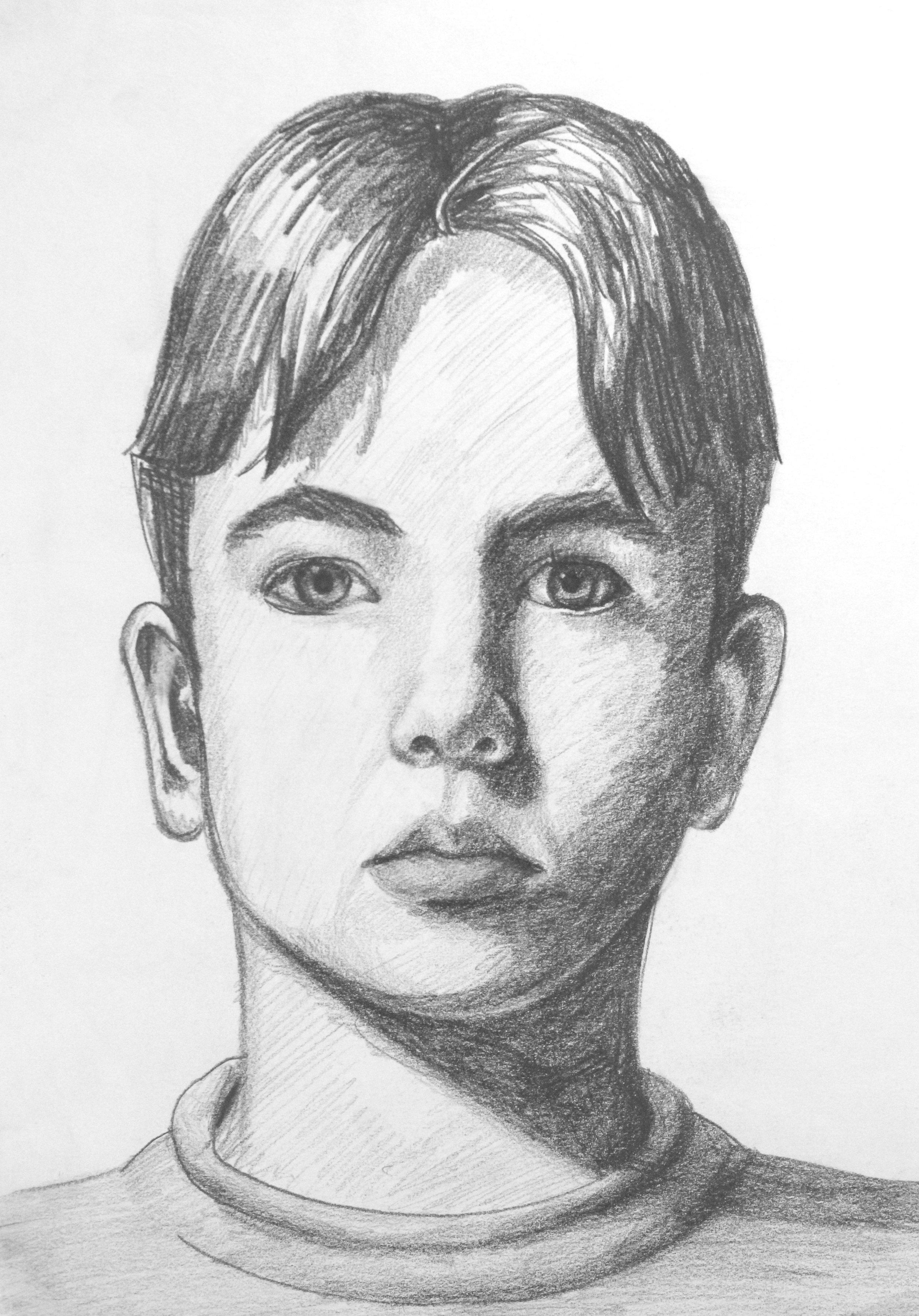 Self portrait, aged 11