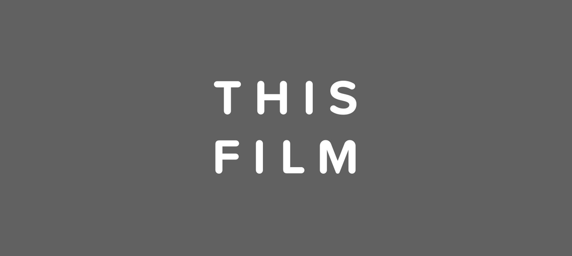 Buttercrumble-This-Film-Logo-4.jpg