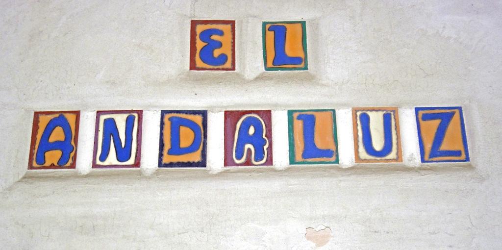 El-Andaluz_Detail1202.jpg