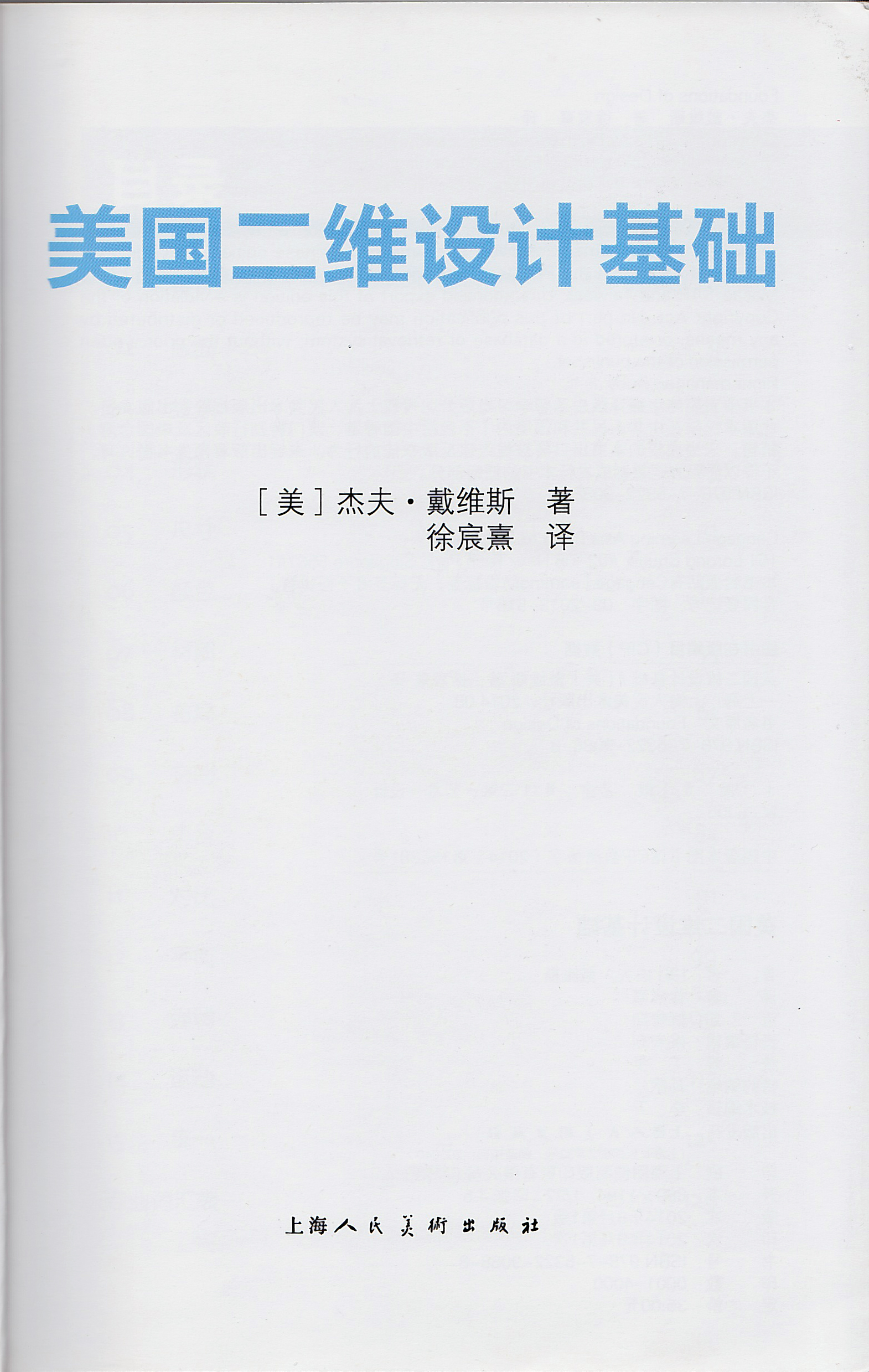 IMG0003.jpg