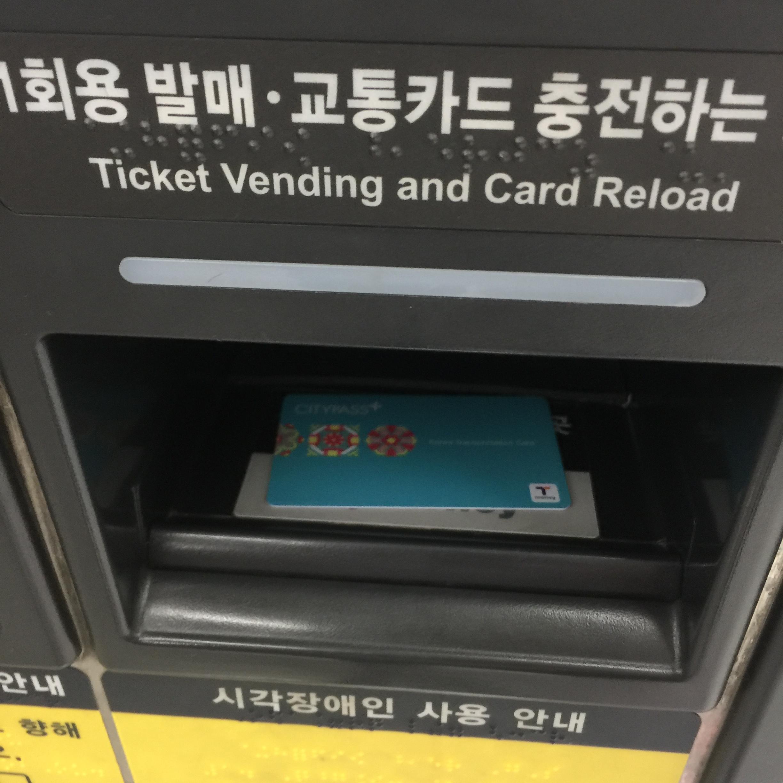 loading-card-seoul-metro.JPG
