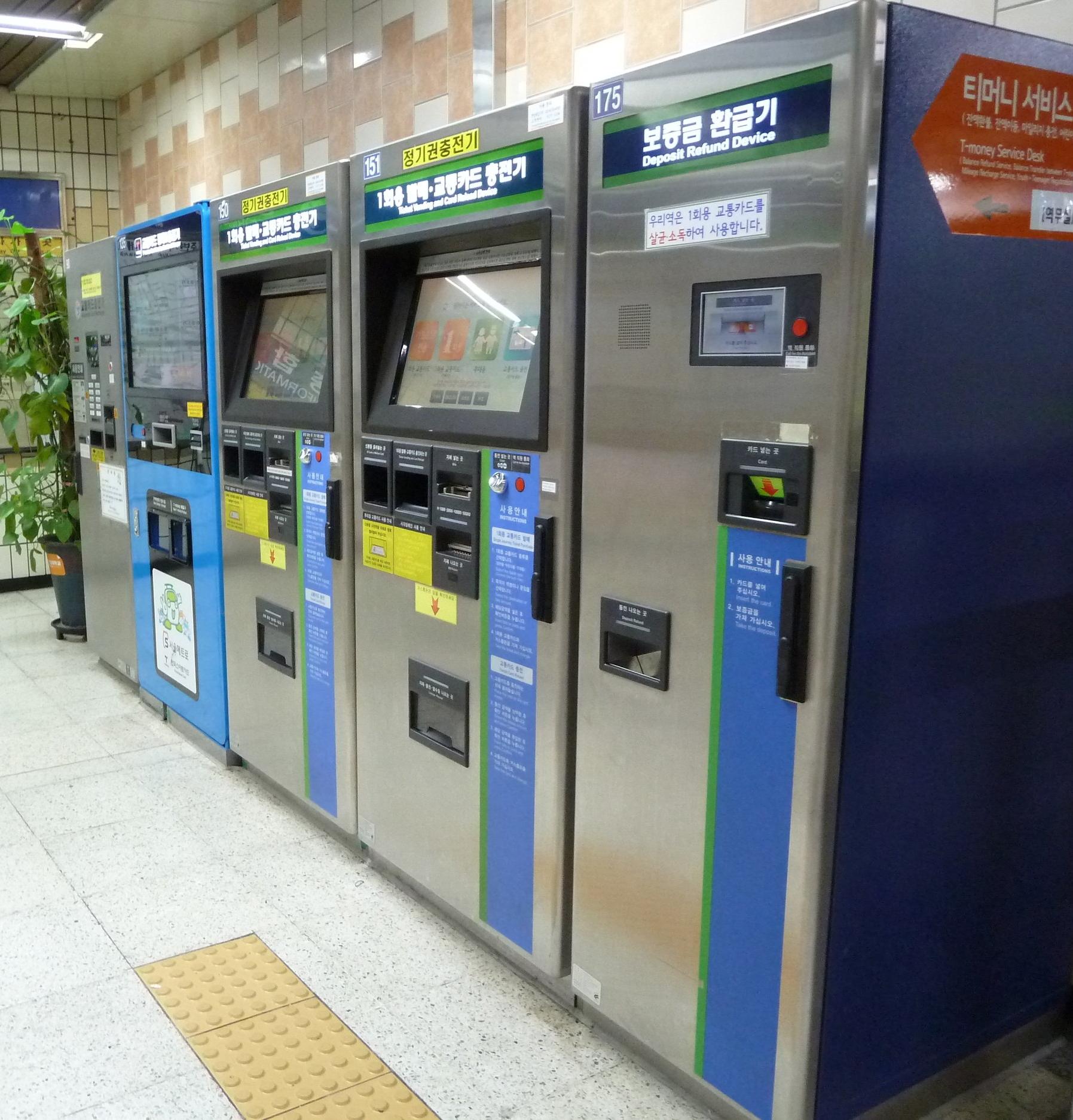 how-to-get-t-money-card-seoul-metro.jpg