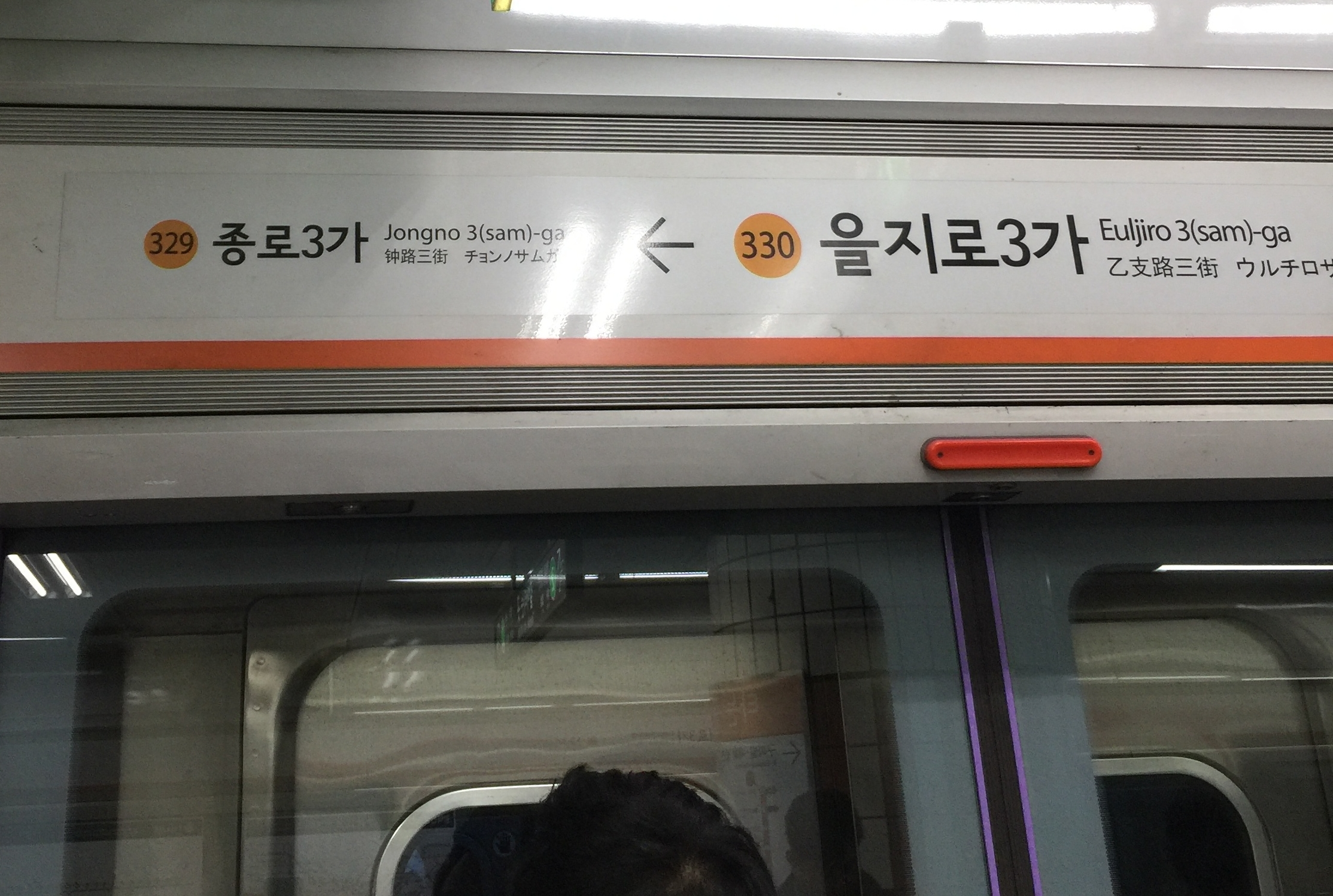 seoul-metro-lines.JPG