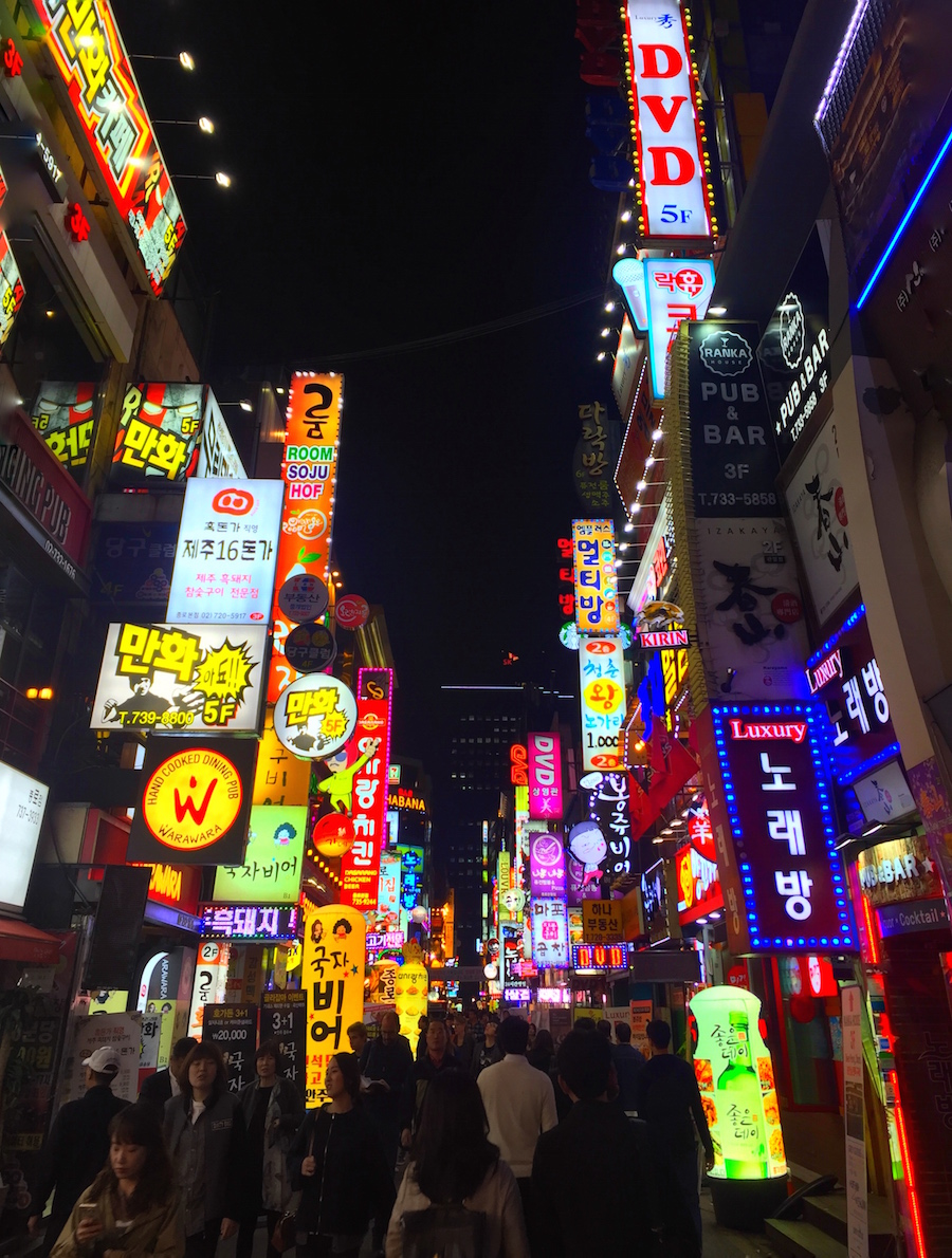 Seoul-at-night.JPG