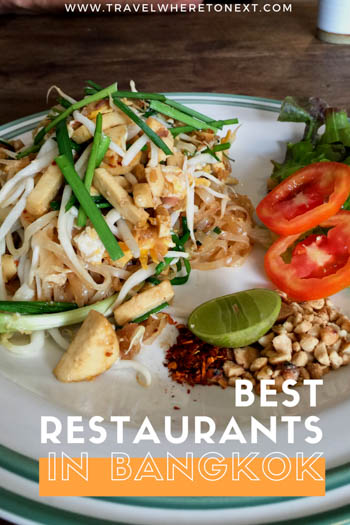 It doesn't matter if you are looking for a great casual dinner in Bangkok or the best restaurant to go all out. Here are some of the best restaurants you have to eat at while in Bangkok.
