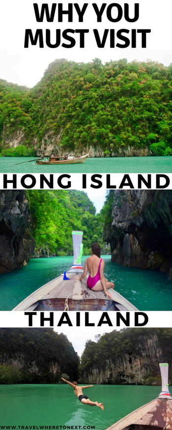 One of the most beautiful islands in Thailand is undoubtably Hong Island. Read on for tips on how to get to hong island, when the best time to visit hong island is, and where to find hong island.