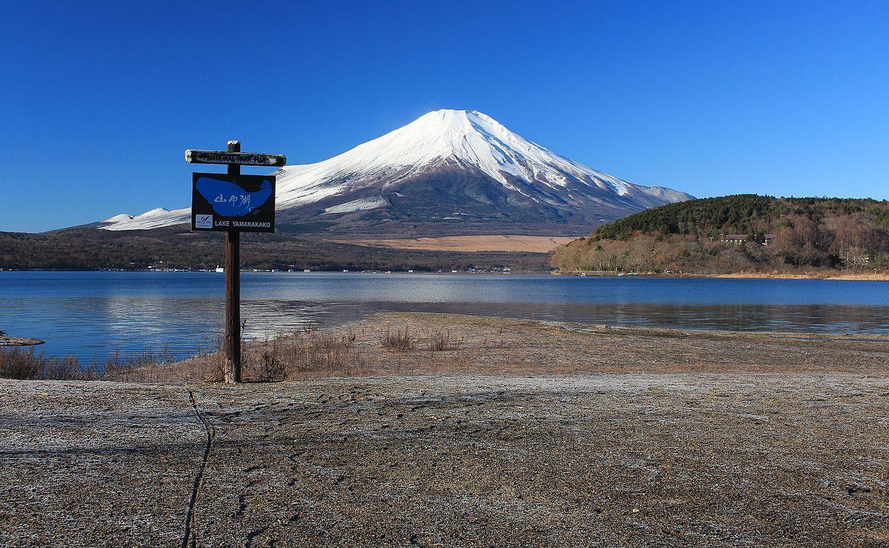 Lake Yamanakako