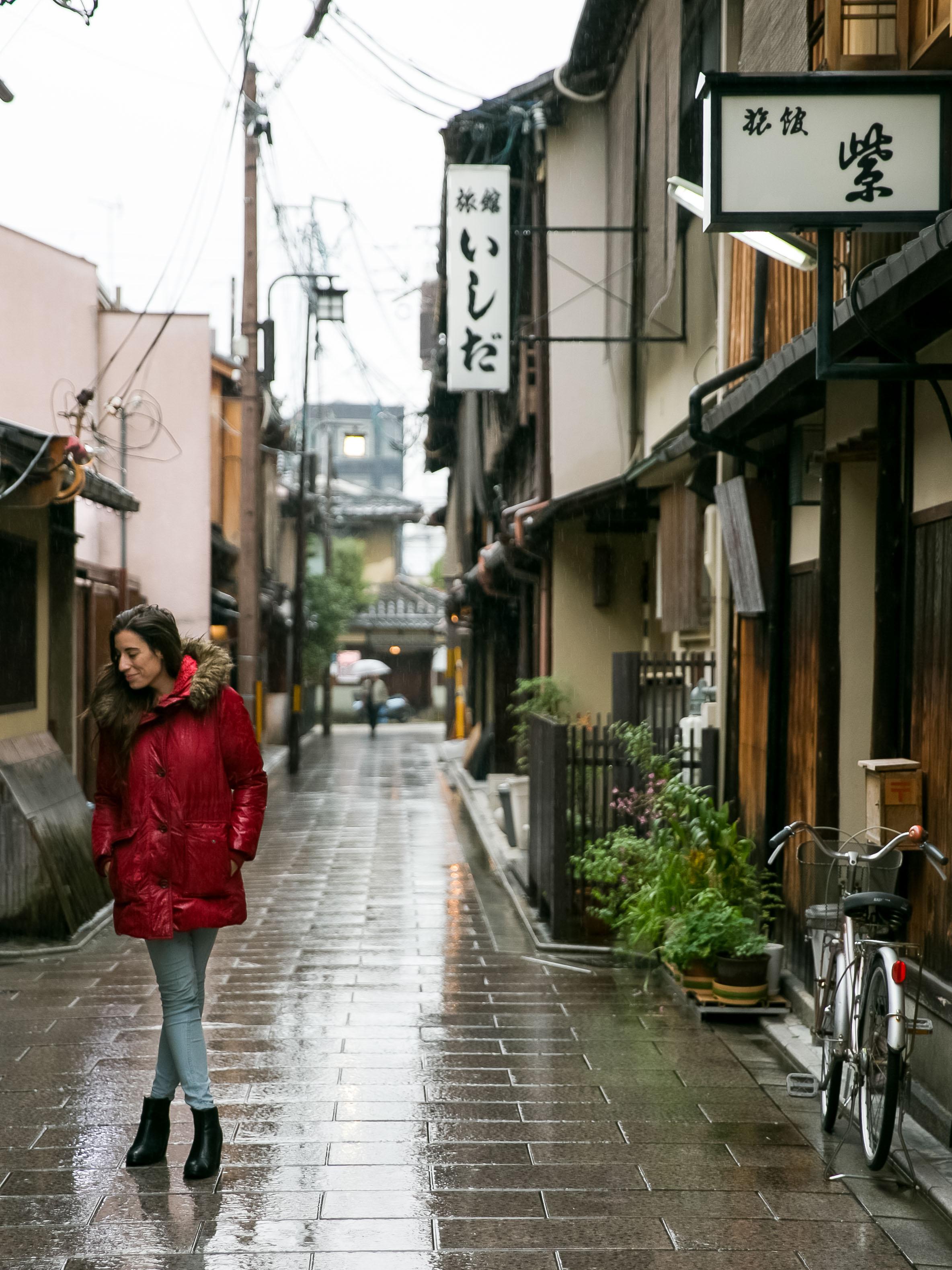 Walk Gion