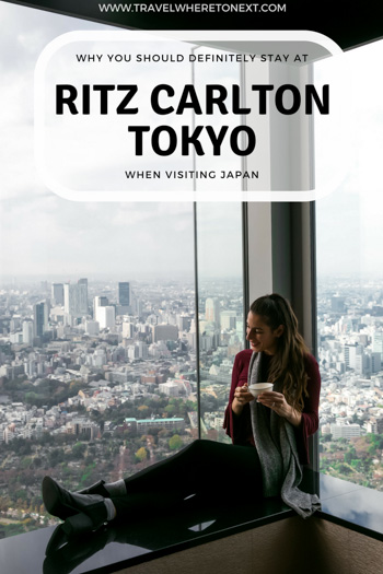 Not sure if Ritz Carlton Tokyo is worth the money? Read on to find out why this is one of the best hotels in Tokyo, in one of the best locations in Tokyo, and why you should stay here and enjoy all Ritz Carlton Tokyo has to offer.