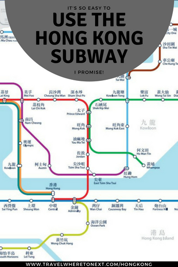 Using the subway system (and the rest of public transport) is not as difficult as it seems! Read on to find out everything you need to know including how to get and use an Octopus card once you arrive in Hong Kong.