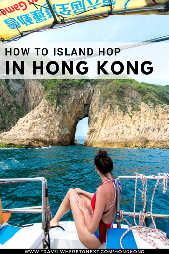 Island hopping in Hong Kong is often overlooked - travelers think Hong Kong is only skyscrapers and city streets. Read on to find out how to visit the islands and lay on the beach in Hong Kong.