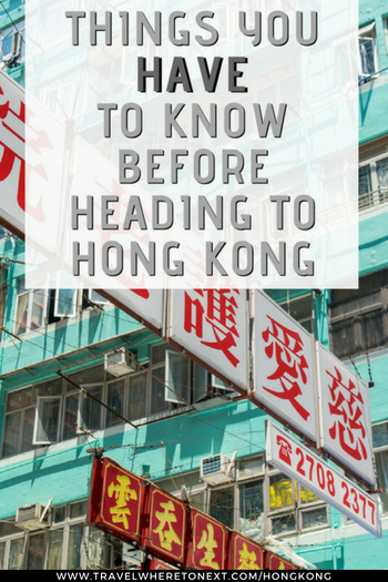 There is so much to do in Hong Kong - check out this Hong Kong travel guide for a full list of all the things you must know before you head to Hong Kong.